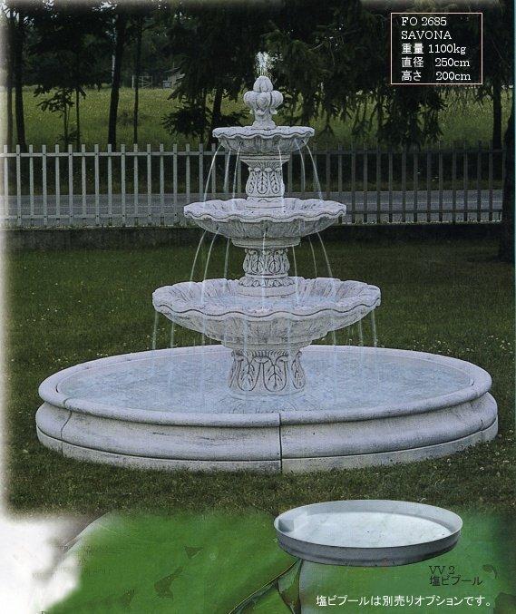 レストラン噴水・公園噴水・ガーデニング噴水・インテリア噴水・壁泉や室内... ガーデニング噴水/
